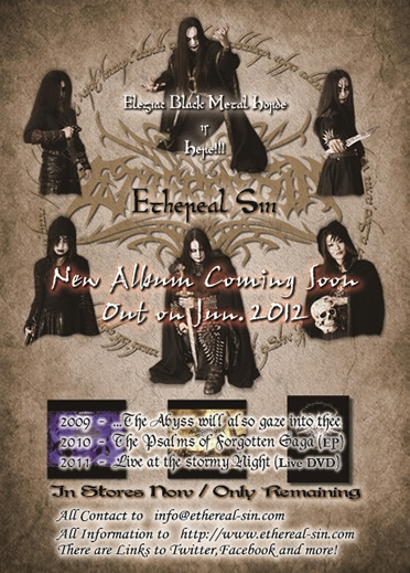 ES Flyer 2012