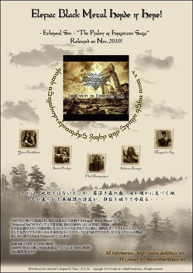 ES Flyer 2010 A