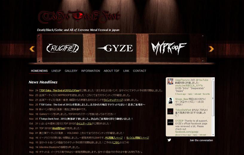 Tokyo Dark Fest - Top