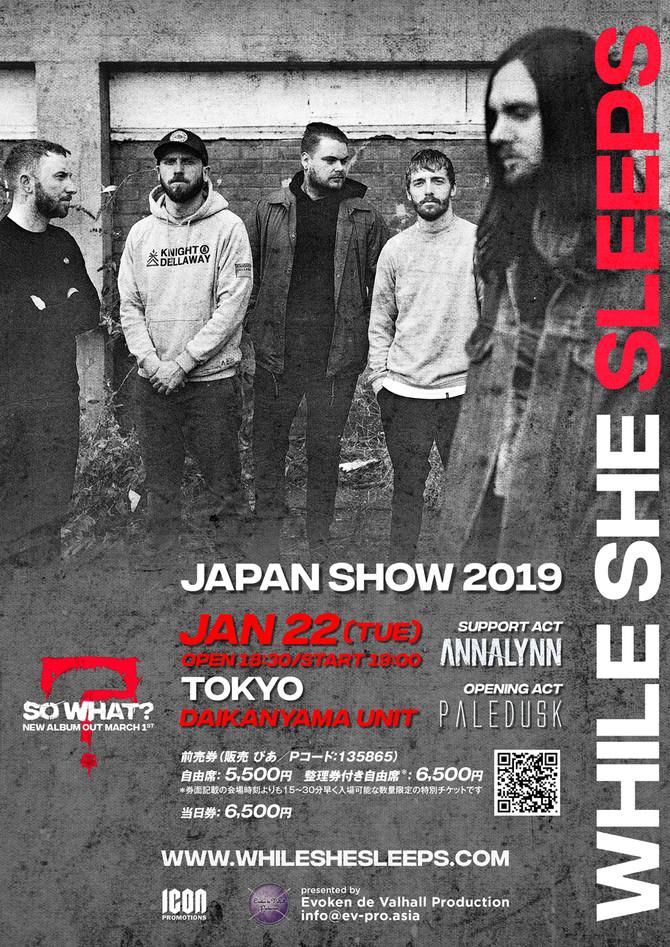 While She Sleeps Japan Show 2019間もなく!