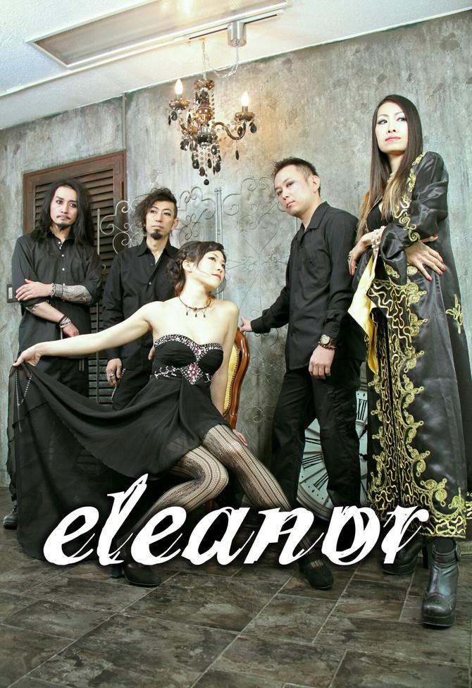 eleanorと契約締結!