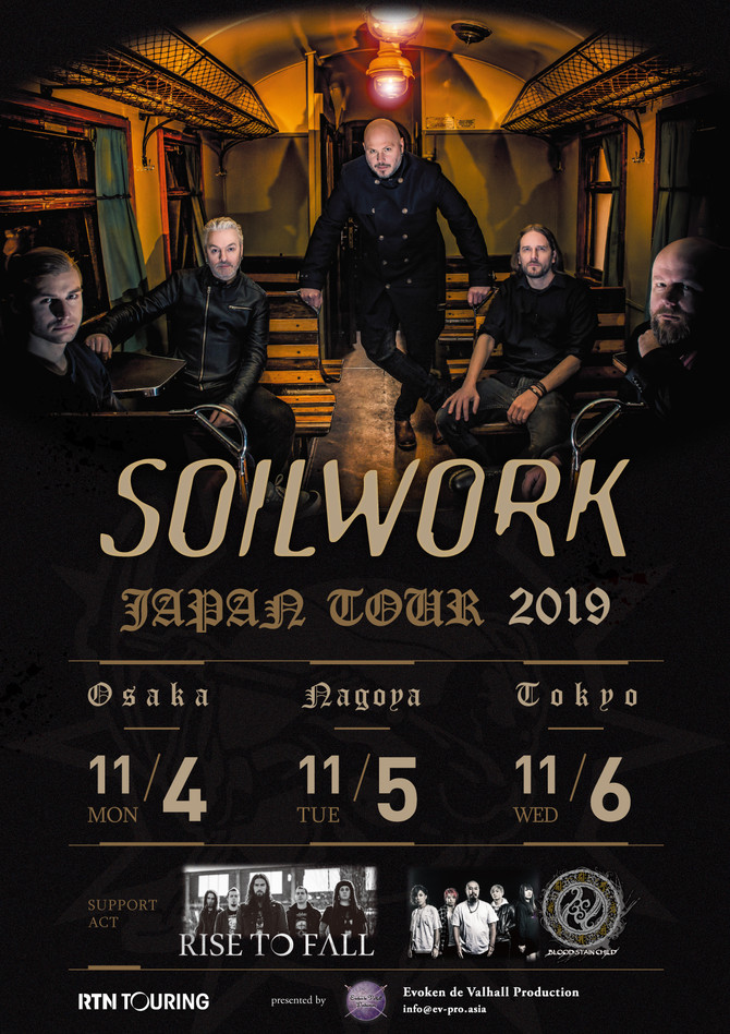 Soilwork Japan Tour リスケジュール!