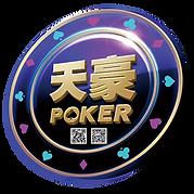 公司 logo.png