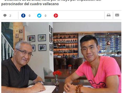 西媒关注张呈栋留洋西甲 称赞助商要求球队签中国球员
