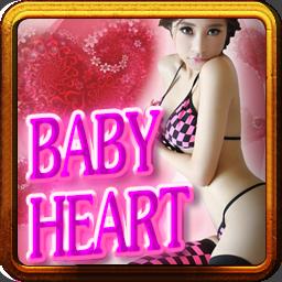 229-Baby Heart -宝贝甜心