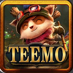 46-teemo-小小提莫