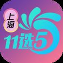 上海11选5.png