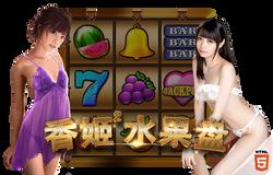 KUMA - 香姬水果盘