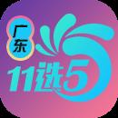 广东11选5.png