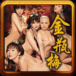 609-Jinpingmei-金瓶梅