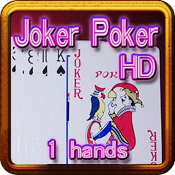 2625-Joker Poker HD 1 hands-小丑扑克(1手牌)