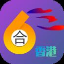 香港6合彩.png