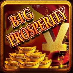411-big prosperity-发大财