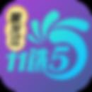 黑龙江11选5.png