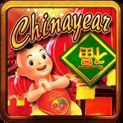 415-chinayear-中国年