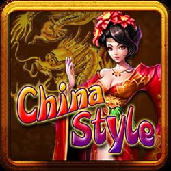 23-China Style-中国风情