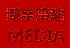 博宇策略 - 专业博彩品牌行销顾问团队