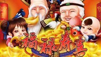 博宇策略 - PG 福禄寿喜老虎机