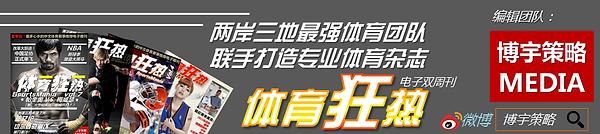 博宇策略发行:体育狂热电子期刊 , 专业电子书电子目录制作