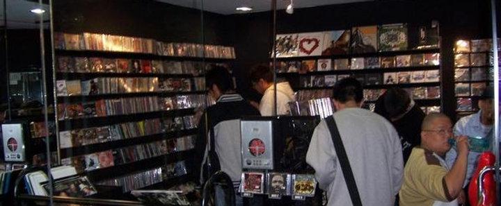 彌敦道九號唱片No.9 Records