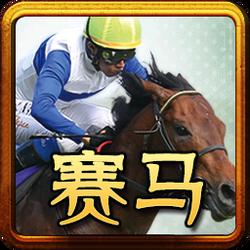 3101-HorseRace