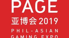 百余家品牌齐聚『PAGE亚博会』,共话娱乐产业发展浪潮