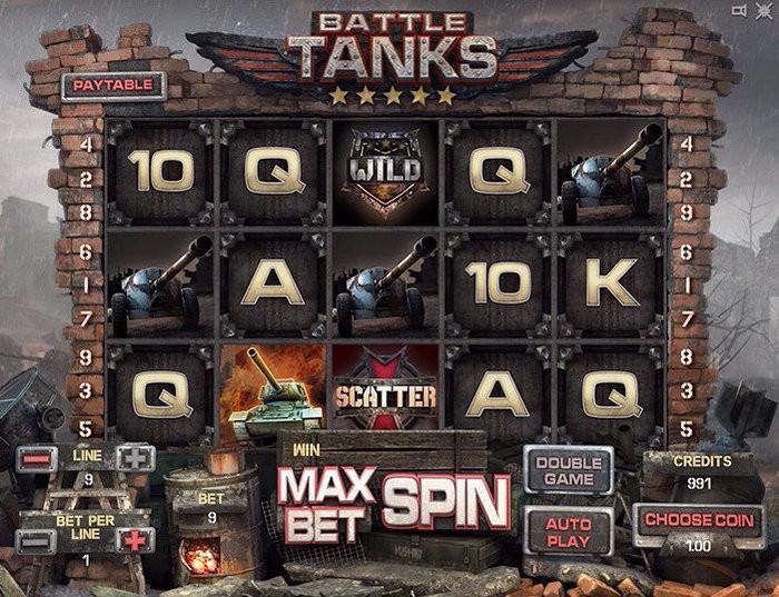 特色游戏《坦克大战》      模拟真实战争、惊险刺激的背景音乐无一不让玩家如亲临现场,进入特色游戏后还有坦克狙击、奖励加倍等特殊奖励。博宇策略 EVOPLAY 代理商