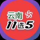 云南11选5.png