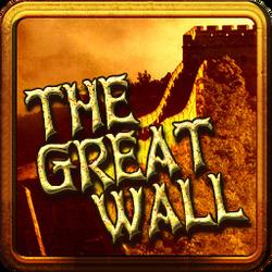 602-the great wall-中国长城
