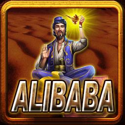 400-alibaba-阿里巴巴