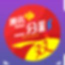 腾讯2分彩(双).png
