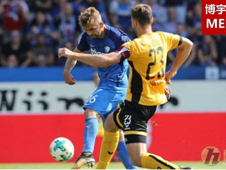 Deutsche B Hannover 96 (sân nhà) vs Dresden
