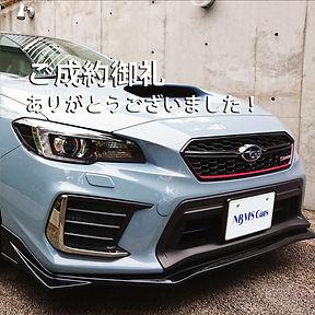 S2078s笹様.jpg
