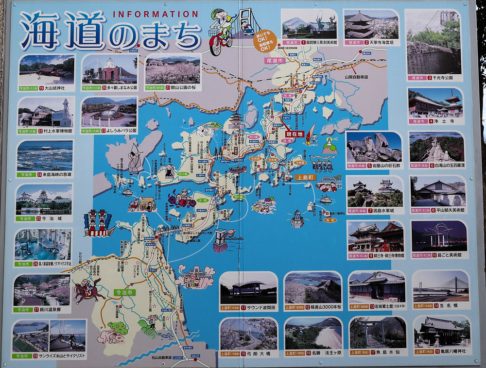 List of attractions along the Shiminami Kaido Route