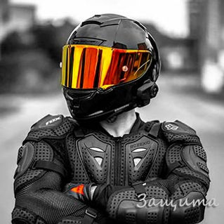 Моточерепаха, защита мото