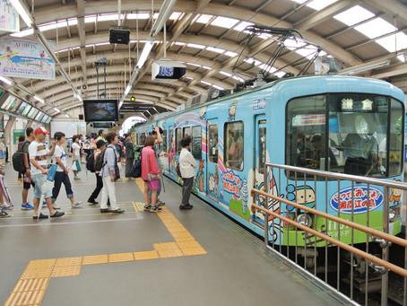 〖夏日系列東京篇〗乘著江之島線前進鐮倉