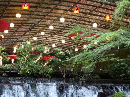 〖夏日系列京都篇〗來去貴船神社吃流水麵