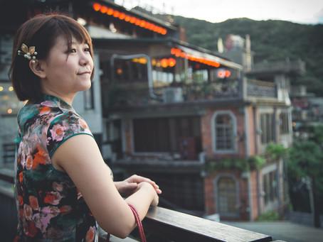 來九份穿越時空,體驗老台灣旗袍風情 「CHIPAO」
