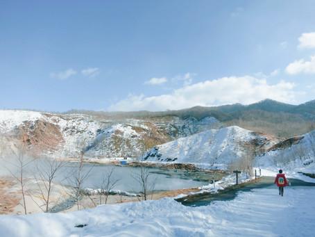 哈囉北海道|登別|在地獄谷泡個溫泉