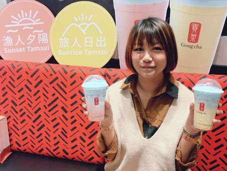 「貢茶 Gong cha」插旗淡水捷運站,限定飲品夢幻又美味。