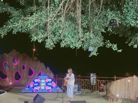 龍崎光節空山祭|全台最美的山林燈節,展開奇幻光之旅。