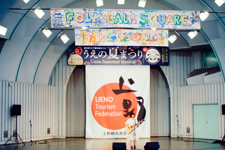 2017 上野夏祭り