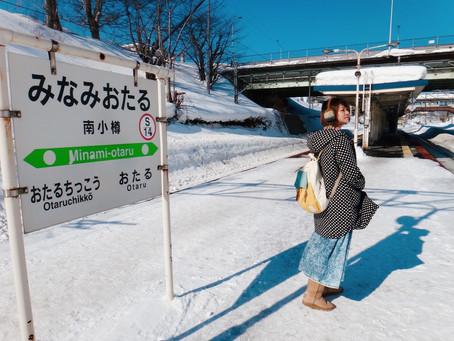 哈囉北海道|小樽|漫步小樽運河與天狗山美麗夜景