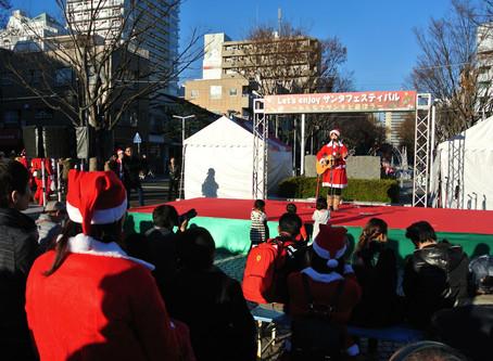 〖靜岡交流大使〗化身聖誕喵喵 唱進千人聖誕大遊行