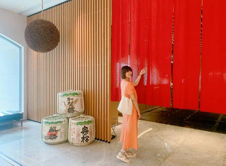 台北美福大飯店 晴山日本料理,品嚐餐桌上的日本之旅。