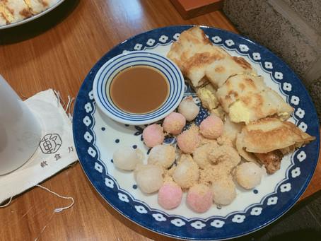 軟食力|台式文青早餐,炸湯圓配粉漿蛋餅!