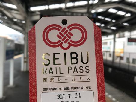 二〇一七我在日本邊唱歌邊旅行|小江戶川越一日旅