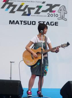 2010 沖繩國際音樂節演出