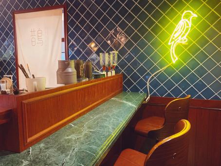 走進地下的神秘喫茶店|鵲kasasagi coffee roasters