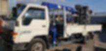 Lattey_Toyota_Hiab_crane_truck_(1080px).